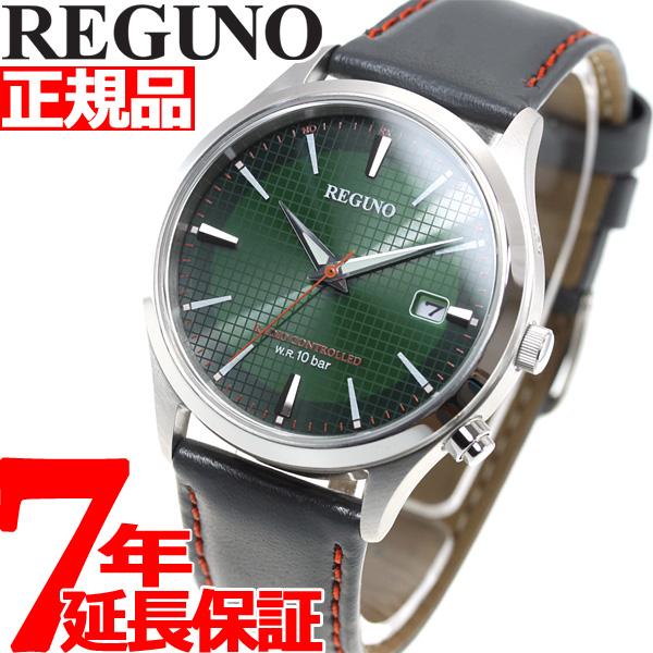 シチズン レグノ CITIZEN REGUNO ソーラーテック 電波時計 腕時計 メンズ KL8-911-40【2018 新作】