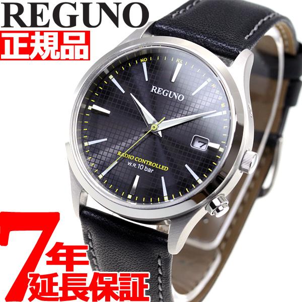 シチズン レグノ CITIZEN REGUNO ソーラーテック 電波時計 腕時計 メンズ KL8-911-50【2018 新作】