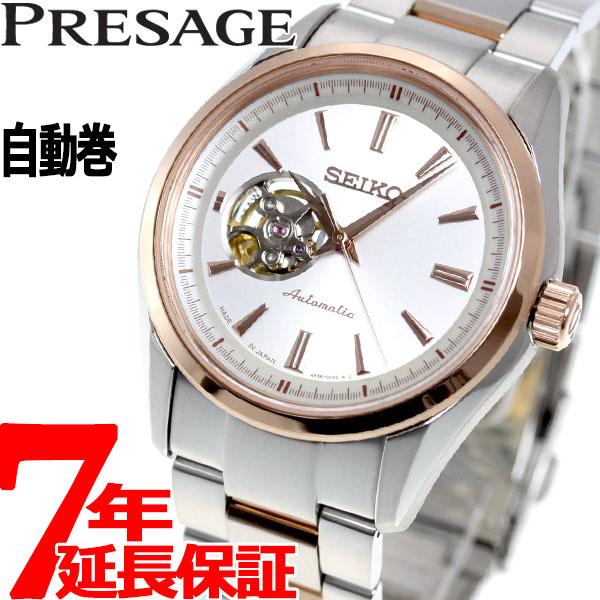セイコー プレザージュ SEIKO PRESAGE 腕時計 メンズ ペアウォッチ 自動巻き メカニカル モダンコレクション SARY052【36回無金利】