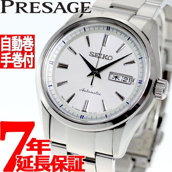 セイコー プレザージュ SEIKO PRESAGE 腕時計 メンズ ペアウォッチ 自動巻き メカニカル SARY055【36回無金利】