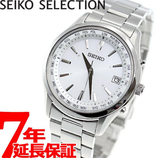 セイコー セレクション SEIKO SELECTION 電波ソーラー ワールドタイム 腕時計 メンズ SBTM269【2018 新作】