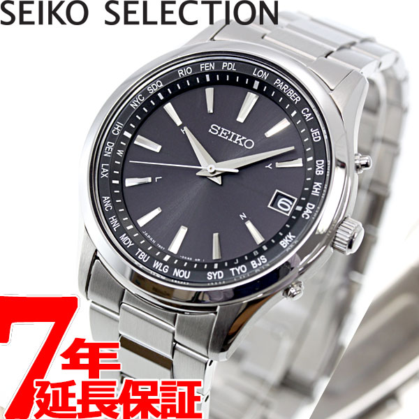 セイコー セレクション SEIKO SELECTION 電波ソーラー ワールドタイム 腕時計 メンズ SBTM273【2018 新作】