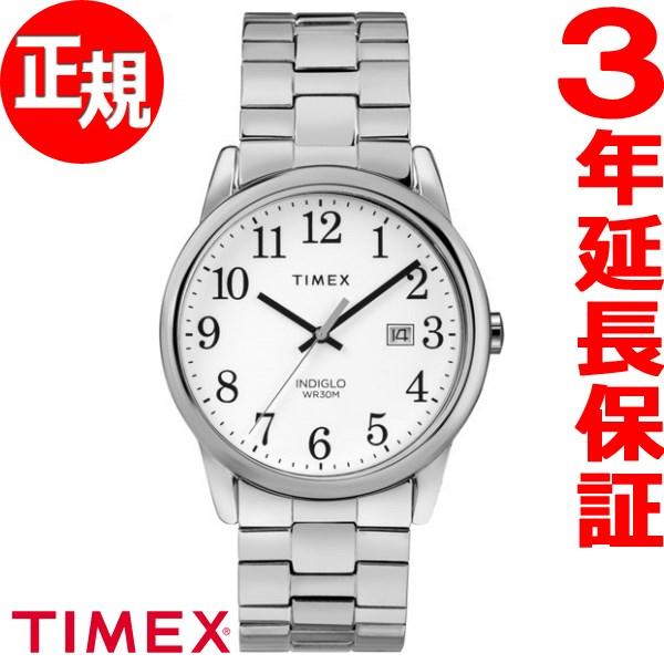 タイメックス TIMEX イージーリーダー 38mm 腕時計 メンズ シーズン限定カラー EASY READER TW2R58400【2018 新作】