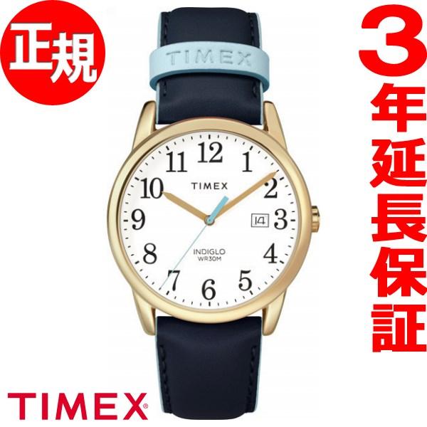 タイメックス TIMEX イージーリーダー カラーポップ 38mm 腕時計 メンズ シーズン限定カラー EASY READER TW2R62600【2018 新作】