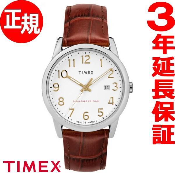 タイメックス TIMEX イージーリーダー シグネチャー 38mm 腕時計 メンズ EASY READER SIGNATURE TW2R65000【2018 新作】