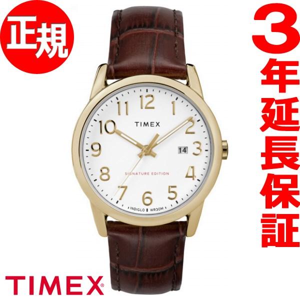 タイメックス TIMEX イージーリーダー シグネチャー 38mm 腕時計 メンズ EASY READER SIGNATURE TW2R65100【2018 新作】