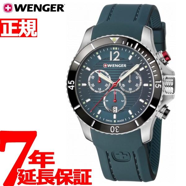ウェンガー WENGER 腕時計 メンズ シーフォース クロノ Seaforce Chrono 01.0643.114【2018 新作】