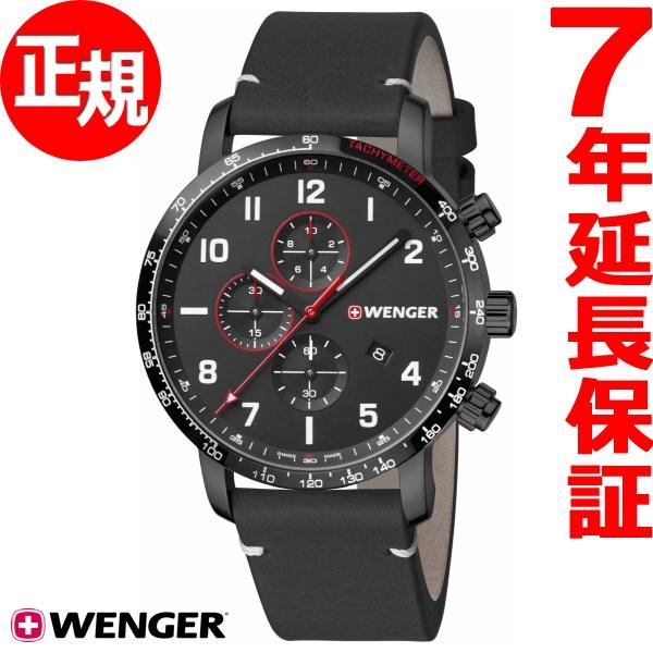 ウェンガー WENGER 腕時計 メンズ アティチュード クロノ Attitude Chrono 01.1543.106【2018 新作】
