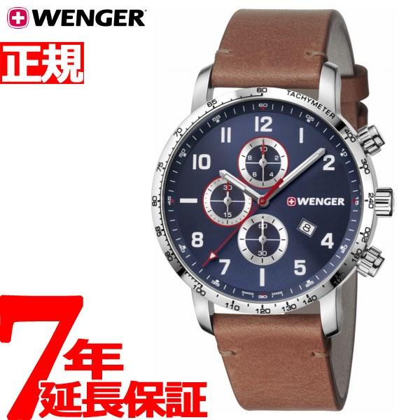【お買い物マラソンは当店がお得♪本日20より!】ウェンガー WENGER 腕時計 メンズ アティチュード クロノ Attitude Chrono 01.1543.108【2018 新作】