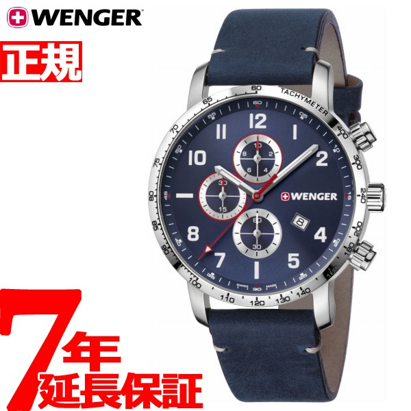 【お買い物マラソンは当店がお得♪本日20より!】ウェンガー WENGER 腕時計 メンズ アティチュード クロノ Attitude Chrono 01.1543.109【2018 新作】