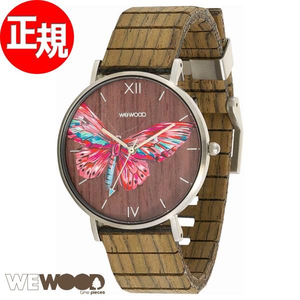 WEWOOD ウィーウッド 腕時計 レディース 木製 AURORA TROPICAL NUT 9818185【2018 新作】