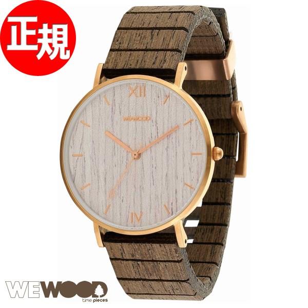WEWOOD ウィーウッド 腕時計 レディース 木製 AURORA ROSEGOLD APRICOT 9818186【2018 新作】
