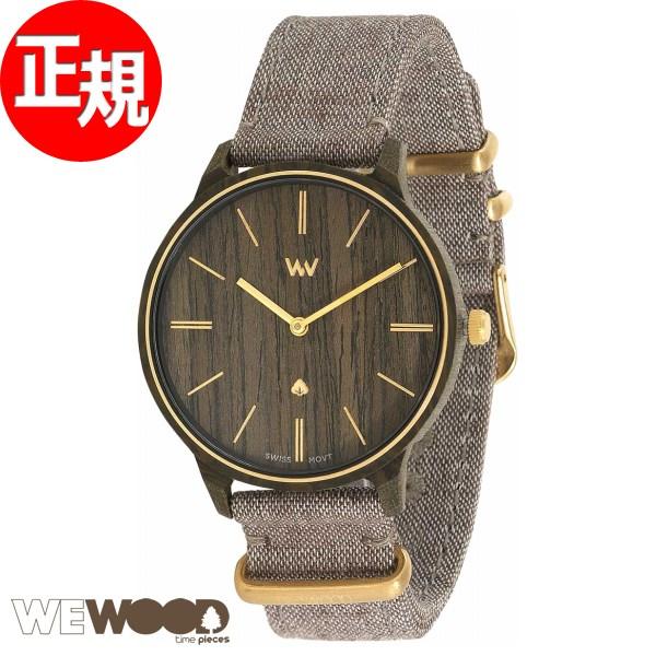 WEWOOD ウィーウッド アイリス 腕時計 レディース IRIS BROWN GOLD 9818189【2018 新作】