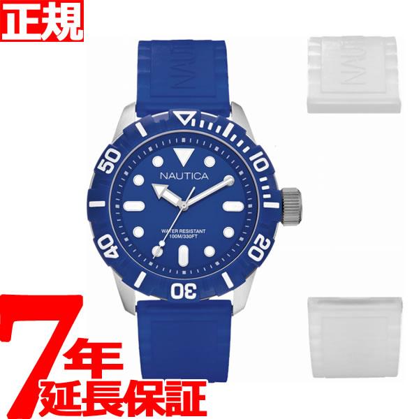 ノーティカ NAUTICA 腕時計 メンズ NSR100 SET A11601G