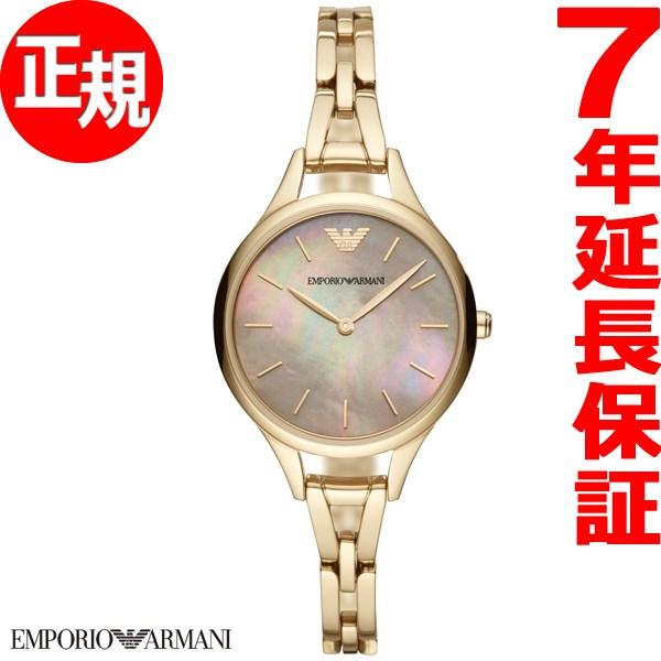 エンポリオアルマーニ EMPORIO ARMANI 腕時計 レディース オーロラ AURORA AR11140【2018 新作】