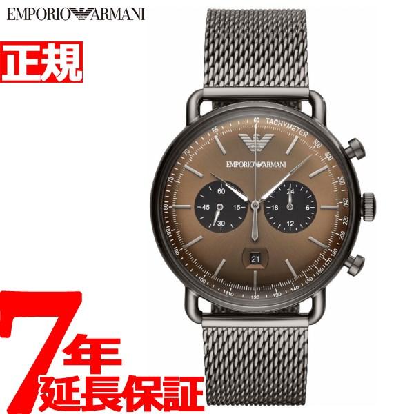 エンポリオアルマーニ EMPORIO ARMANI 腕時計 メンズ アビエーター AVIATOR クロノグラフ AR11141【2018 新作】