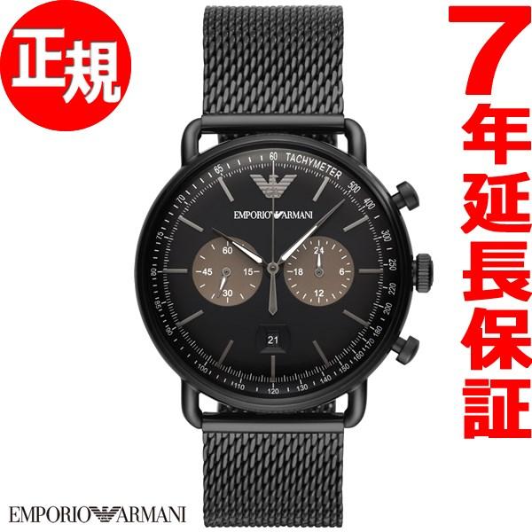 エンポリオアルマーニ EMPORIO ARMANI 腕時計 メンズ アビエーター AVIATOR クロノグラフ AR11142【2018 新作】