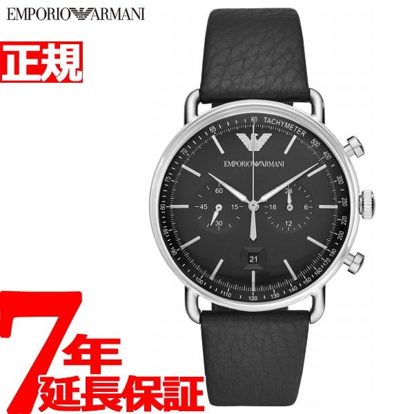 エンポリオアルマーニ EMPORIO ARMANI 腕時計 メンズ アビエーター AVIATOR クロノグラフ AR11143【2018 新作】