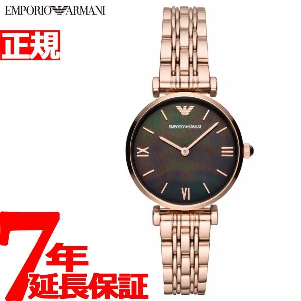 エンポリオアルマーニ EMPORIO ARMANI 腕時計 レディース ジャンニティーバー GIANNI T-BAR AR11145【2018 新作】