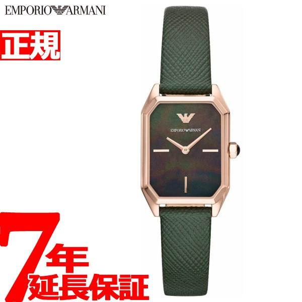 【5日0時~♪10%OFFクーポン&店内ポイント最大51倍!5日23時59分まで】エンポリオアルマーニ EMPORIO ARMANI 腕時計 レディース ジョイア GIOIA AR11149