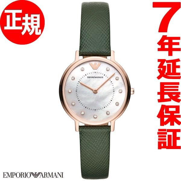 エンポリオアルマーニ EMPORIO ARMANI 腕時計 レディース カッパ KAPPA AR11150【2018 新作】