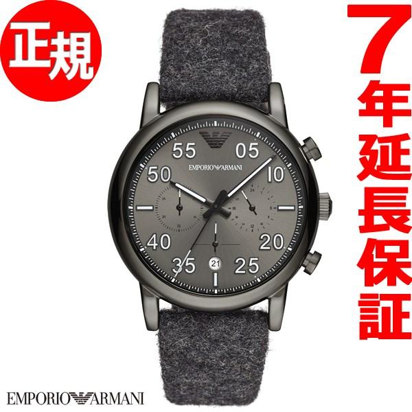 エンポリオアルマーニ EMPORIO ARMANI 腕時計 メンズ ルイージ LUIGI クロノグラフ AR11154【2018 新作】