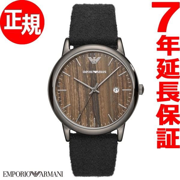 【お買い物マラソンは当店がお得♪本日20より!】エンポリオアルマーニ EMPORIO ARMANI 腕時計 メンズ ルイージ LUIGI AR11156【2018 新作】
