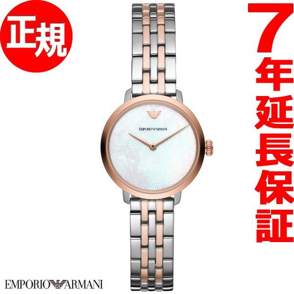 エンポリオアルマーニ EMPORIO ARMANI 腕時計 レディース モダンスリム MODERN SLIM AR11157【2018 新作】