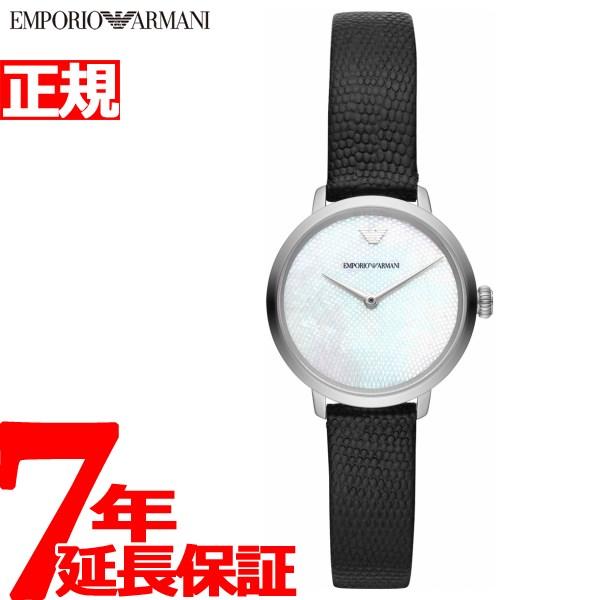 エンポリオアルマーニ EMPORIO ARMANI 腕時計 レディース モダンスリム MODERN SLIM AR11159【2018 新作】