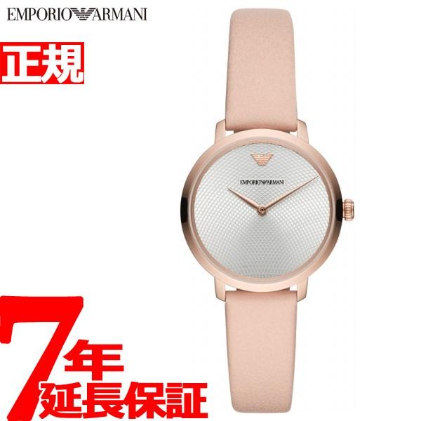 エンポリオアルマーニ EMPORIO ARMANI 腕時計 レディース モダンスリム MODERN SLIM AR11160【2018 新作】