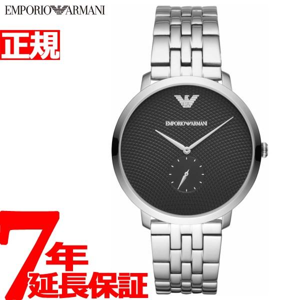 エンポリオアルマーニ EMPORIO ARMANI 腕時計 メンズ モダンスリム MODERN SLIM AR11161【2018 新作】
