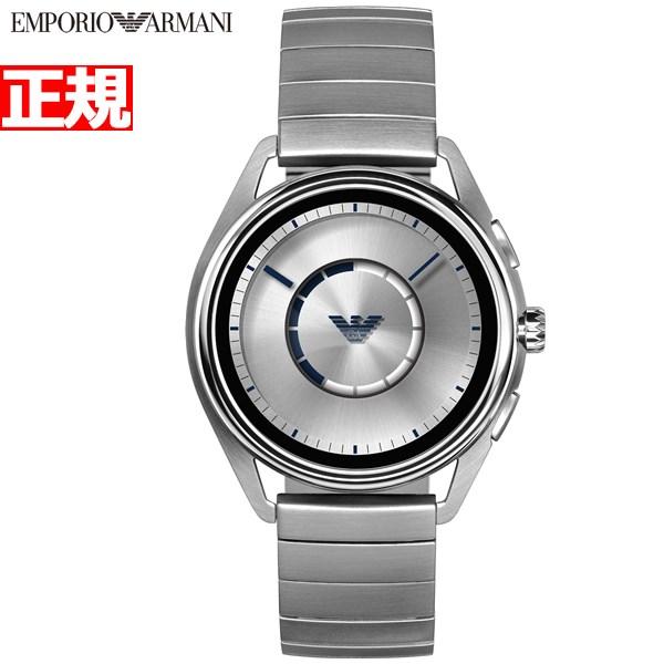 エンポリオアルマーニ EMPORIO ARMANI コネクテッド スマートウォッチ ウェアラブル 腕時計 メンズ マッテオ MATTEO ART5006【2018 新作】