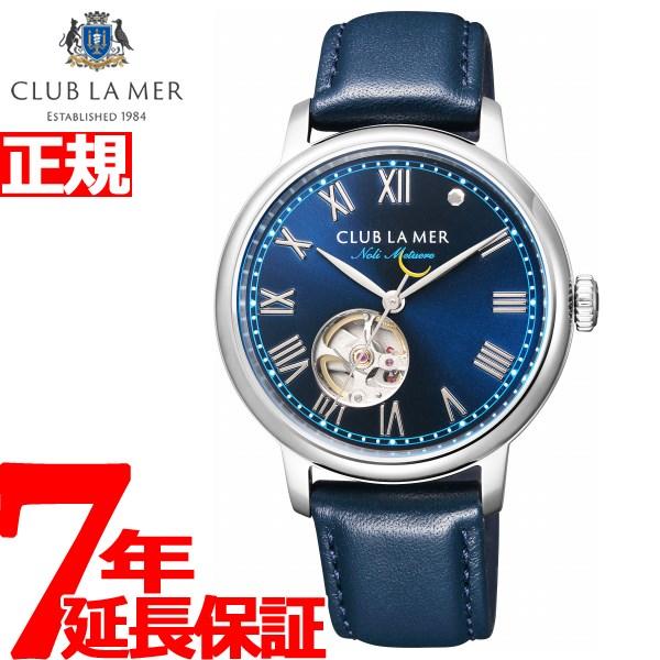 クラブ ラ メール メカニカル 自動巻き 100周年記念 限定モデル 腕時計 メンズ ムーンコレクション MOON COLLECTION BJ7-018-72 CLUB LA MER【2018 新作】