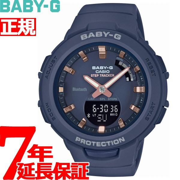 BABY-G G-SQUAD カシオ ベビーG ジースクワッド レディース 腕時計 BSA-B100-2AJF【2018 新作】