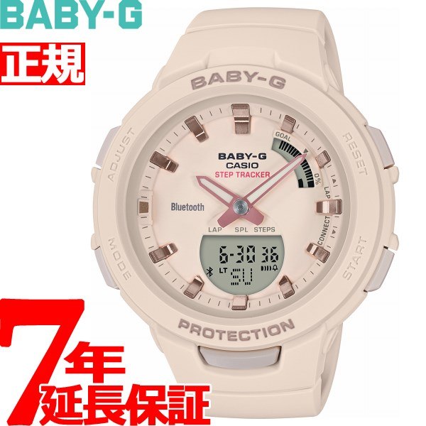 BABY-G G-SQUAD カシオ ベビーG ジースクワッド レディース 腕時計 BSA-B100-4A1JF【2018 新作】