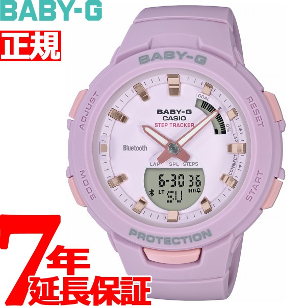 BABY-G G-SQUAD カシオ ベビーG ジースクワッド レディース 腕時計 BSA-B100-4A2JF【2018 新作】