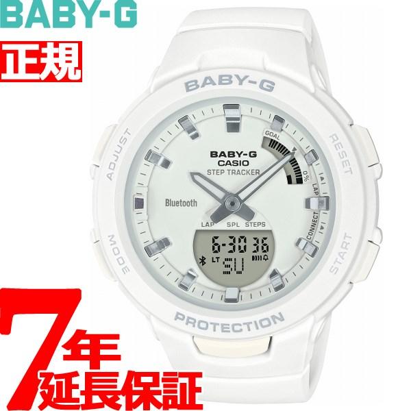 BABY-G G-SQUAD カシオ ベビーG ジースクワッド レディース 腕時計 ホワイト BSA-B100-7AJF【2018 新作】