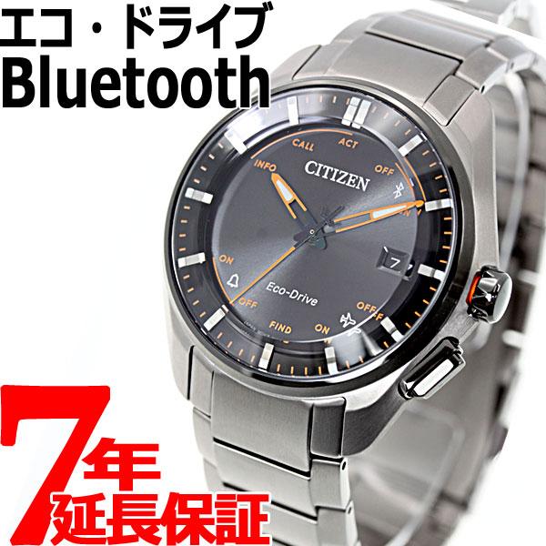 シチズン エコドライブ Bluetooth スマートウォッチ メンズ レディース 腕時計 ブルートゥース CITIZEN BZ4004-57E【2018 新作】