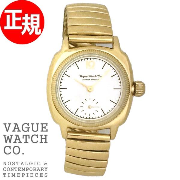 【5日0時~♪2000円OFFクーポン&店内ポイント最大51倍!5日23時59分まで】ヴァーグウォッチ VAGUE WATCH Co. 腕時計 メンズ COUSSIN 12 CO-L-012-YG-SE