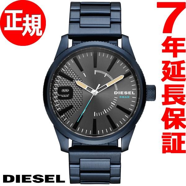 【お買い物マラソンは当店がお得♪本日20より!】ディーゼル DIESEL 腕時計 メンズ ラスプ RASP DZ1872【2018 新作】