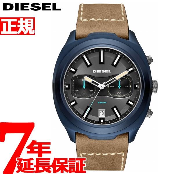 ディーゼル DIESEL 腕時計 メンズ タンブラー TUMBLER クロノグラフ DZ4490【2018 新作】