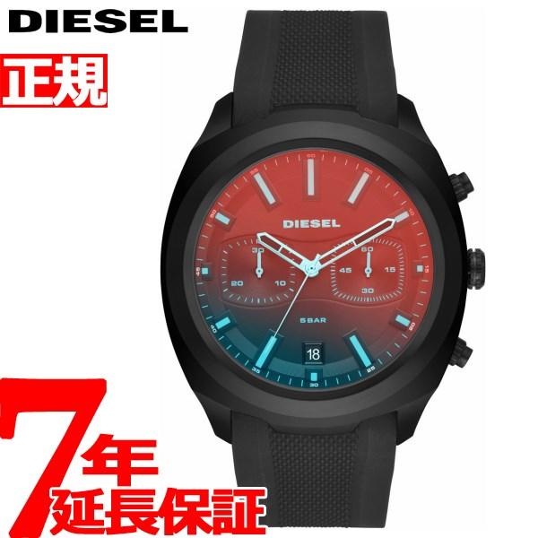 ディーゼル DIESEL 腕時計 メンズ タンブラー TUMBLER クロノグラフ DZ4493【2018 新作】