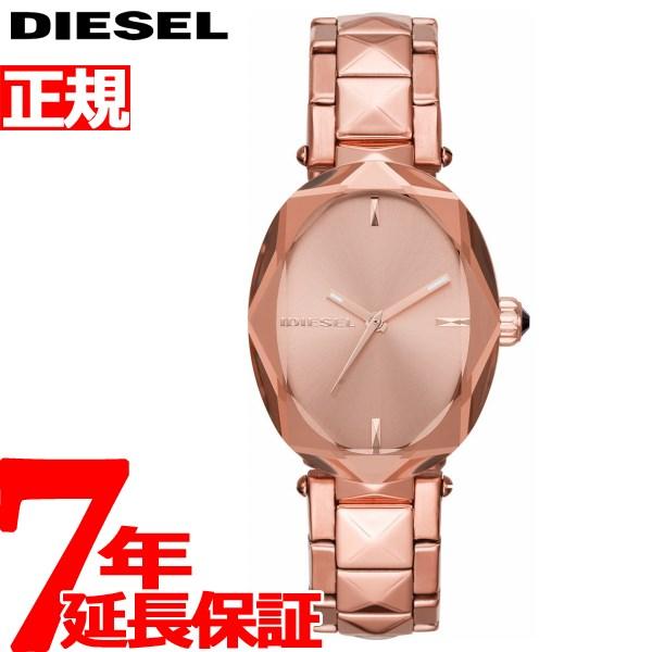 【SHOP OF THE YEAR 2018 受賞】ディーゼル DIESEL 腕時計 レディース DZ5580【2018 新作】