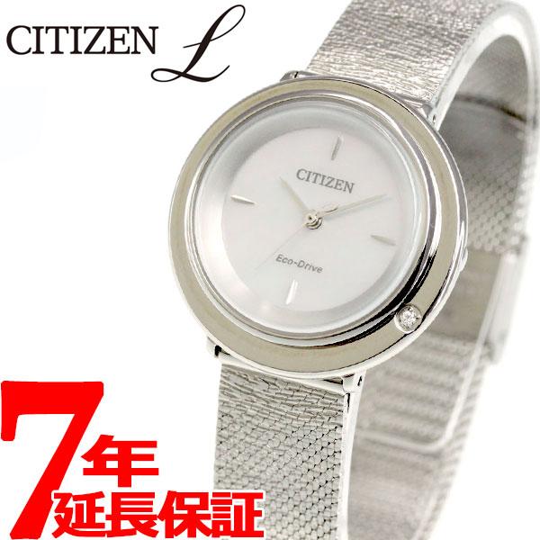 シチズン エル CITIZEN L エコドライブ 腕時計 レディース アンビリュナ Ambiluna EM0640-91D【2018 新作】