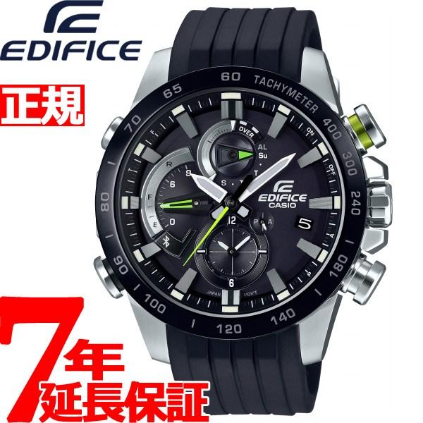 【お買い物マラソンは当店がお得♪本日20より!】カシオ エディフィス CASIO EDIFICE Bluetooth ブルートゥース 対応 ソーラー 腕時計 メンズ タフソーラー EQB-800BR-1AJF【2018 新作】