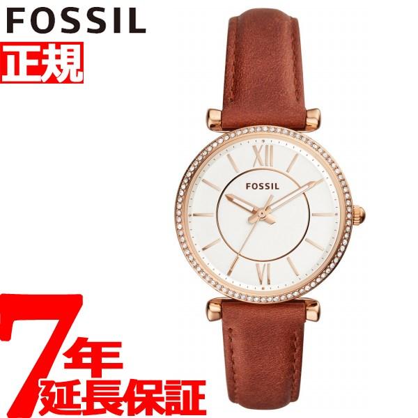 フォッシル FOSSIL 腕時計 レディース カーリー CARLIE ES4428【2018 新作】