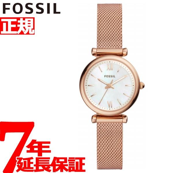 フォッシル FOSSIL 腕時計 レディース カーリー CARLIE ES4433【2018 新作】