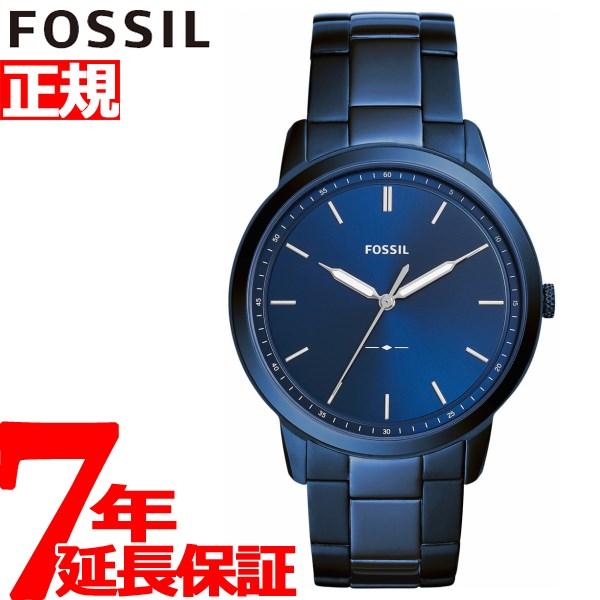 フォッシル FOSSIL 腕時計 メンズ ミニマリスト THE MINIMALIST 3H FS5461【2018 新作】