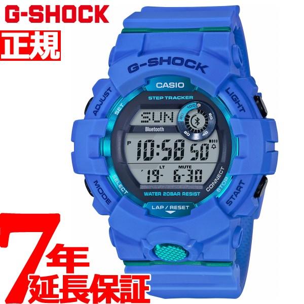 G-SHOCK G-SQUAD カシオ Gショック ジースクワッド CASIO 腕時計 メンズ GBD-800-2JF【2018 新作】