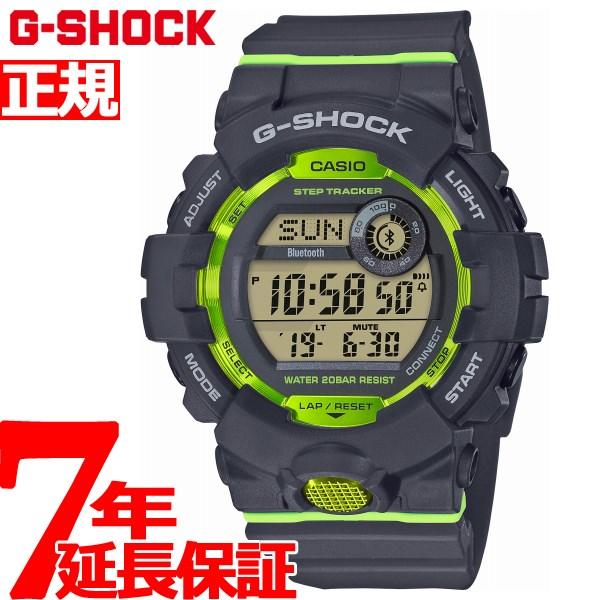 G-SHOCK G-SQUAD カシオ Gショック ジースクワッド CASIO 腕時計 メンズ GBD-800-8JF【2018 新作】